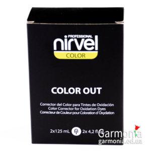 Color out - Корректор косметического цвета.   Объем: 2*125 мл.