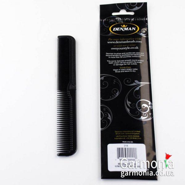 Denman D18 Setting comb. Классический комбинированный гребень
