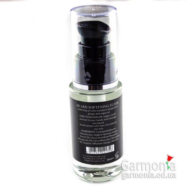 Morgans beard softening elixir 30ml / Эликсир для усов и бороды
