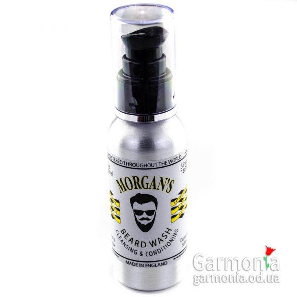 Morgans beard wash 100ml / Шампунь для бороды