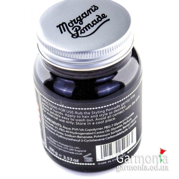 Morgans styling pomade high shinefirm hold 100g /Стайлинг помада