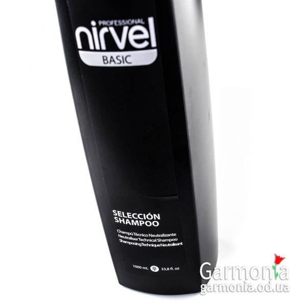 Neutralising technical shampoo - Шампунь технический   Объем: 1000