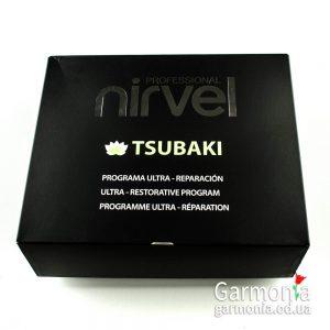 Nirvel Tsubaki pack / Набор для интенсивного восстановления и защиты волос.