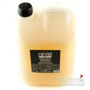 Nirvel royal jelly shampoo / Шампунь увлажняющий с пчелиным маточным молочком для сухих, окрашенных и поврежденных волос . Объем: 5000 мл.