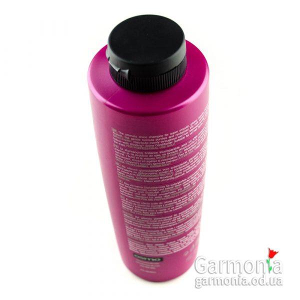 Osmo Blinding shine shampoo 350ml / Шампунь для жирных и нормальных волос