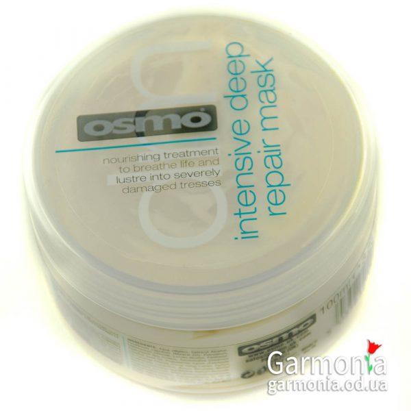 Osmo Intensive deep repair mask / Увлажняющая восстанавливающая маска 100ml